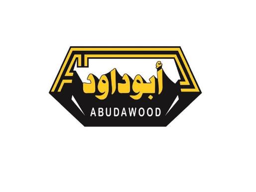 مجموعة أبو داود التجارية تعلن عن توفر وظائف إدارية نسائية وللرجال بعدة مدن 2789