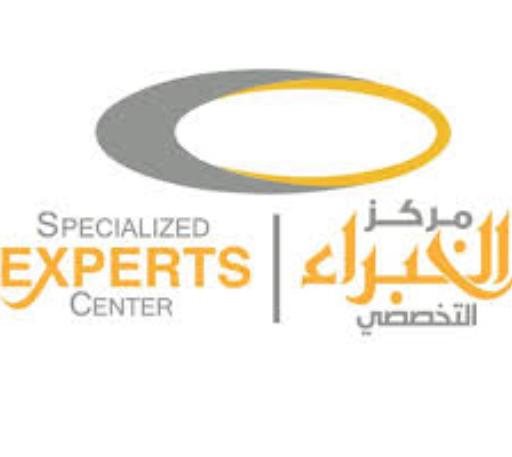وظائف إدارية بمجال التسويق يعلن عنها مركز الخبراء التخصصي 2799