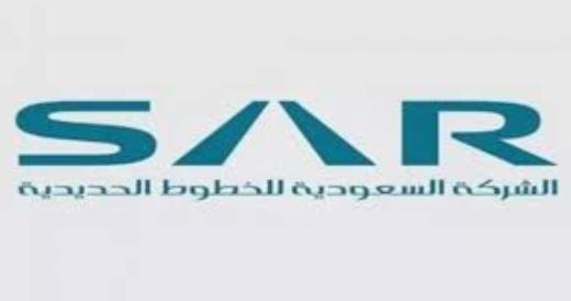 وظائف إدارية شاغرة للرجال والنساء الشركة السعودية للخطوط الحديدية سار  2810