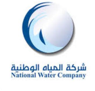 3 وظائف إدارية لحملة الثانوية براتب 5400 في شركة مياه لتقنية المياه 2823
