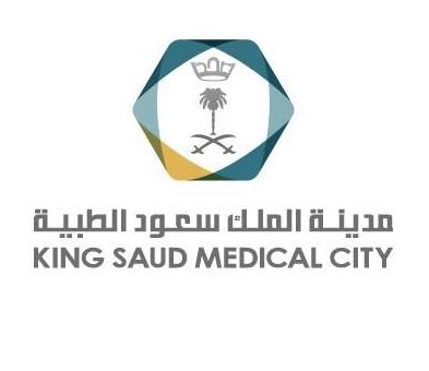 وظائف تقنية شاغرة في مدينة الملك سعود الطبية 285