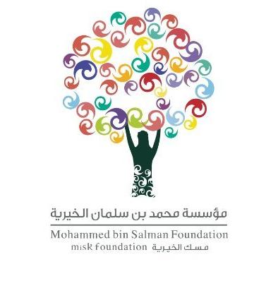 مؤسسة مسك الخيرية تعلن عن بدء التقديم على برنامج مسك طريق المستقبل عن بعد 2857