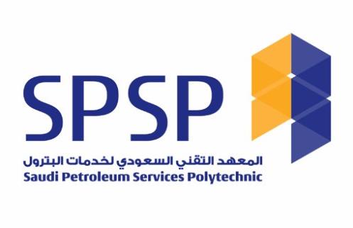 وظائف هندسية وإدارية ومالية شاغرة في المعهد التقني السعودي لخدمات البترول 286