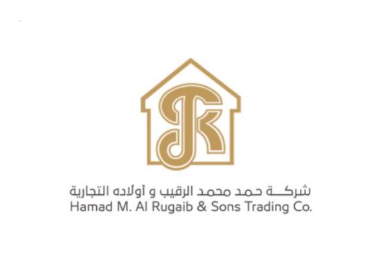 وظائف إدارية بمجال المبيعات للنساء والرجال في شركة حمد محمد الرقيب وأولاده 2865