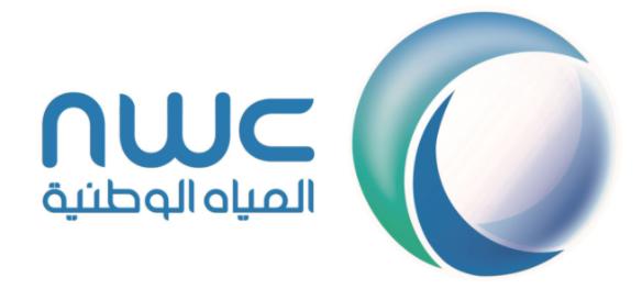 وظائف إدارية وقانونية نسائية وللرجال في شركة المياه الوطنية في الدمام وبريدة 2869