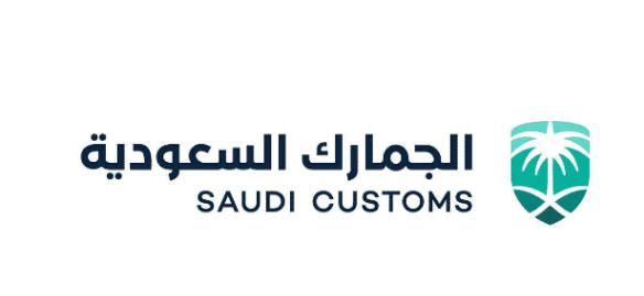 وظائف إدارية جديدة تعلنها الهيئة العامة للأوقاف السعودية في الرياض 2870