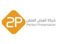 وظائف إدارية بدوام جزئي براتب 18000 في شركة العرض المتقن للخدمات التجارية 2926