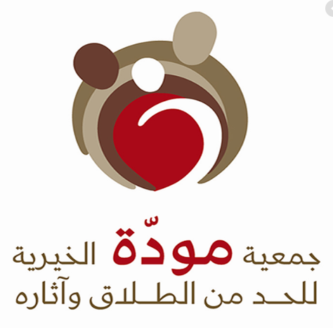 وظائف نسائية براتب 6058 بدوام جزئي في جمعية مودة الخيرية 2930