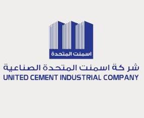 وظائف براتب 8775 في شركة أسمنت المتحدة الصناعية 2941