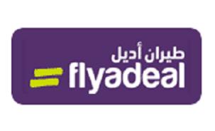 وظائف إدارية للرجال والنساء في شركة طيران أديل 2953