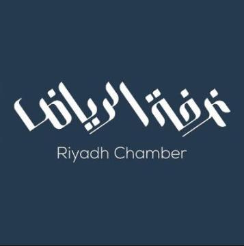 171 وظيفة جديدة تعلن عنها الغرفة التجارية الصناعية في الرياض 2955