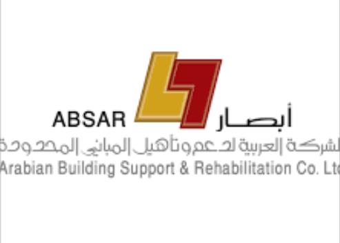 وظائف إدارية براتب 6450  في الشركة العربية لدعم وتأهيل المباني المحدودة 2965
