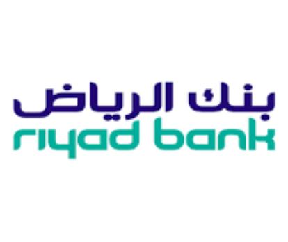 4 وظائف إدارية للرجال والنساء في بنك الرياض 3026