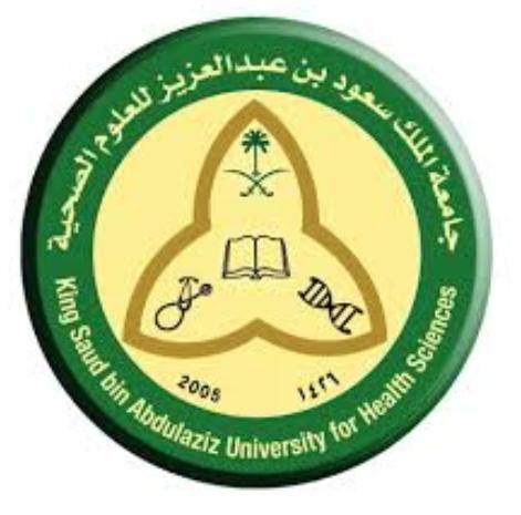 وظائف إدارية وتقنية ومتنوعة في جامعة الملك سعود للعلوم الصحية 3042