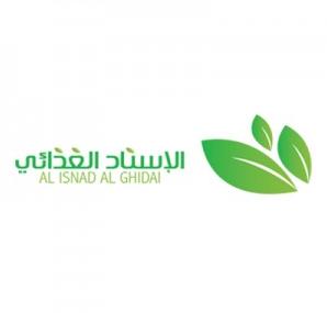 وظائف إدارية للرجال والنساء في شركة دار الإسناد للخدمات الغذائية 3048