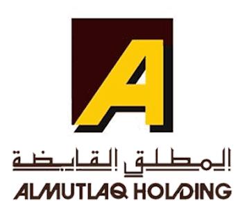 وظائف إدارية للرجال والنساء في مجموعة المطلق القابضة في الرياض 3049