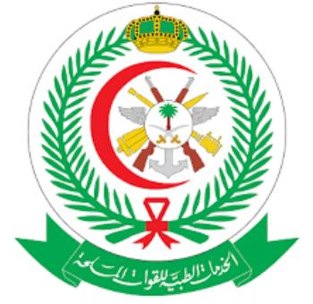 3 وظائف إدارية في مستشفى الأمير سلطان للقوات المسلحة 3051