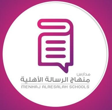 10 وظائف بدوام جزئي للرجال والنساء في مدارس منهاج الرسالة 3104