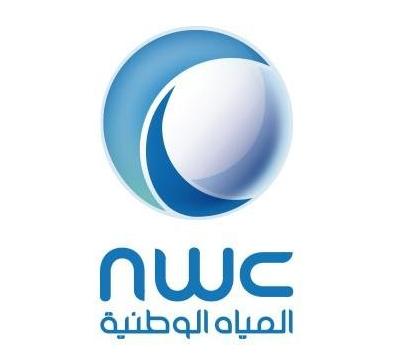 شركة المياه الوطنية توفر وظائف إدارية في جدة 31107