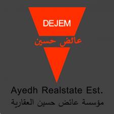 5 وظائف مدخلي بيانات في مجموعة دعجم للمقاولات في الرياض 31112
