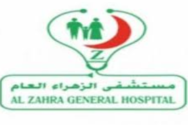 وظائف براتب 5000 لحملة الدبلوم في مستشفى الزهراء العام 3138