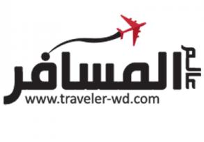 وظائف نسائية إدارية براتب 5000 في شركة عالم المسافر للسياحة والسفر 3155