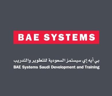 تبوك - وظائف هندسية وفنية للرجال والنساء في شركة بي ايه إي سيستمز السعودية 3158