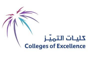 شركات كليات التميز: وظائف إدارية شاغرة لحملة شهادة البكالوريوس 317