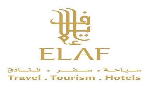 12 وظيفة إدارية في مجموعة شركات إيلاف للسياحة والسفر والفنادق 3176