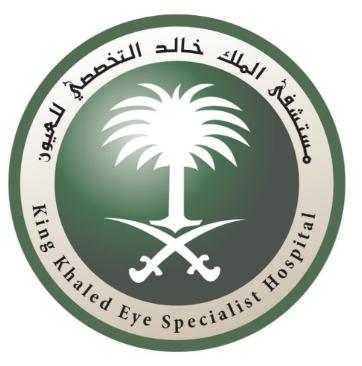 مستشفى الملك خالد التخصصي للعيون: يعلن عن توفر وظائف صحية شاغرة 320