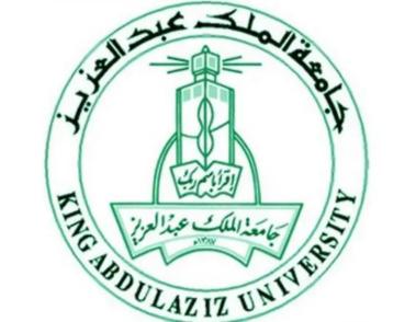 أسماء المرشحين لشغل وظائف جامعة الملك عبد العزيز 3205
