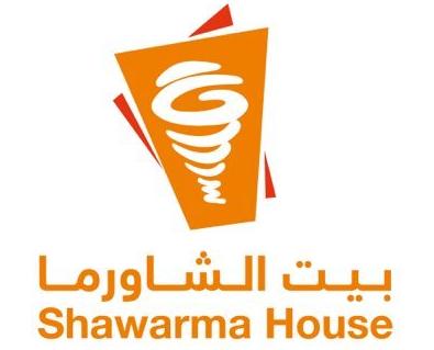 وظائف نسائية لحملة الثانوية براتب 4000 إدارية في مطعم بيت الشاورما 3223