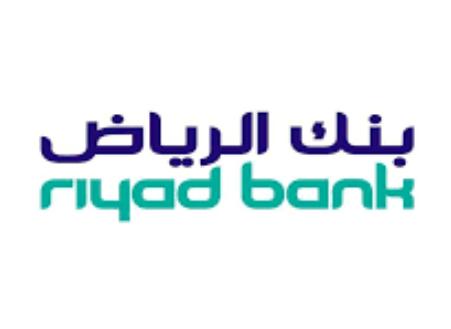 وظائف إدارية ومالية ومحاسبية للرجال والنساء في بنك الرياض 3230