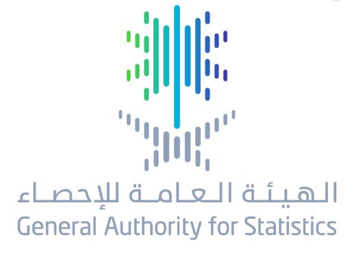 وظائف إدارية ومالية لحملة الثانوية وما فوق في الهيئة العامة للإحصاء 3232