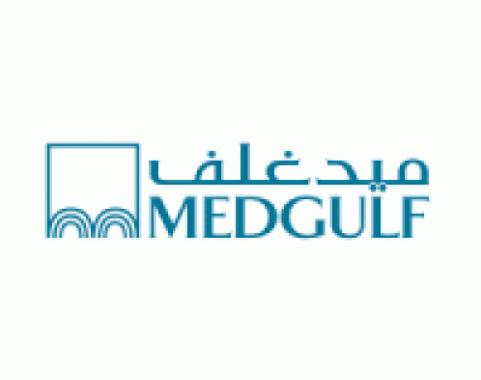 5 وظائف إدارية للرجال والنساء في شركة ميدغلف للتأمين 3235