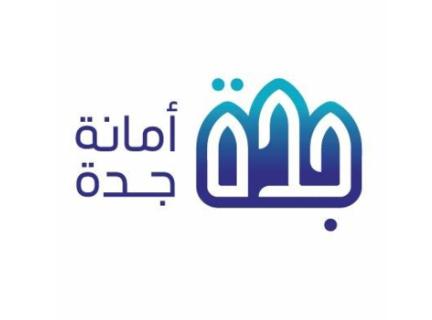 وظائف هندسية جديدة تعلن عنها أمانة محافظة جدة 3238