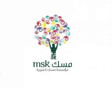 مؤسسة مسك الخيرية: تعلن عن التقديم في برنامج لين لخدمات الأعمال للتدريب التعاوني 325