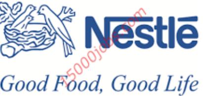 وظائف مشرفي توزيع للرجال والنساء في شركة نستله 3269