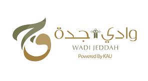 10 محاضرات مجانية عن بعد في شركة وادي جدة 3275