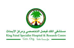 وظائف إدارية وصحية في مستشفى الملك فيصل التخصصي 3277