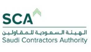 وظائف تقنية جديدة للرجال والنساء في الهيئة السعودية للمقاولين 3278