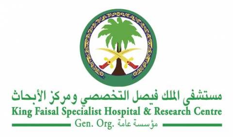 مستشفى الملك فيص التخصصي ومركز الأبحاث: يعلن عن توفر وظائف إدارية وصحية شاغرة 329