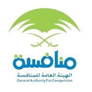 الهيئة العامة للمنافسة توفر وظائف باختصاص الاقتصاد وإدارية جديدة 3291