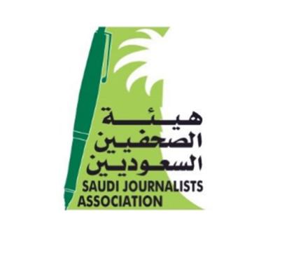 دورة مجانية عن بعد تعلن عنها هيئة الصحفيين السعوديين 3293