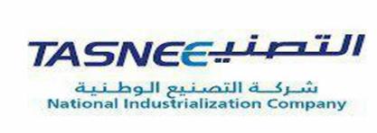 وظائف هندسة وتقنية وإدارية وفنية في شركة التصنيع الوطنية 3296