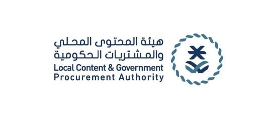 وظائف إدارية جديدة في هيئة المحتوى المحلي والمشتريات الحكومية 3299