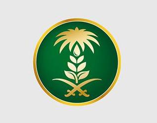 وزارة البيئة والمياه والزراعة: تعلن عن توفر 168 وظيفة شاغرة في مختلف مناطق المملكة 330
