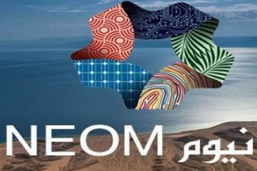 شركة نيوم NEOM توفر وظائف إدارية جديدة 3304