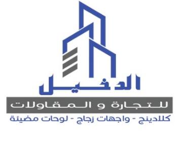 وظائف نسائية إدارية براتب 6000 في مؤسسة عادل عبد العزيز الدخيل للتجارة 3315