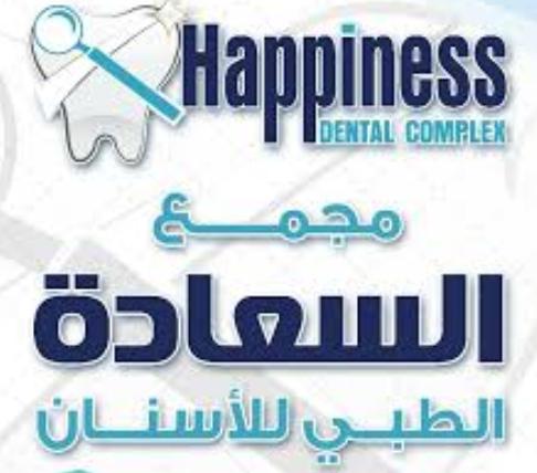 3 وظائف نسائية براتب 6000 في مجمع السعادة الطبي للأسنان 3317